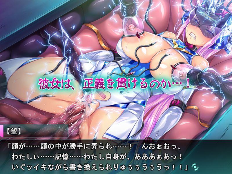 神装聖姫エレメンティア〜屈辱の洗脳催眠〜