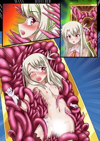 Slave Magical Illya