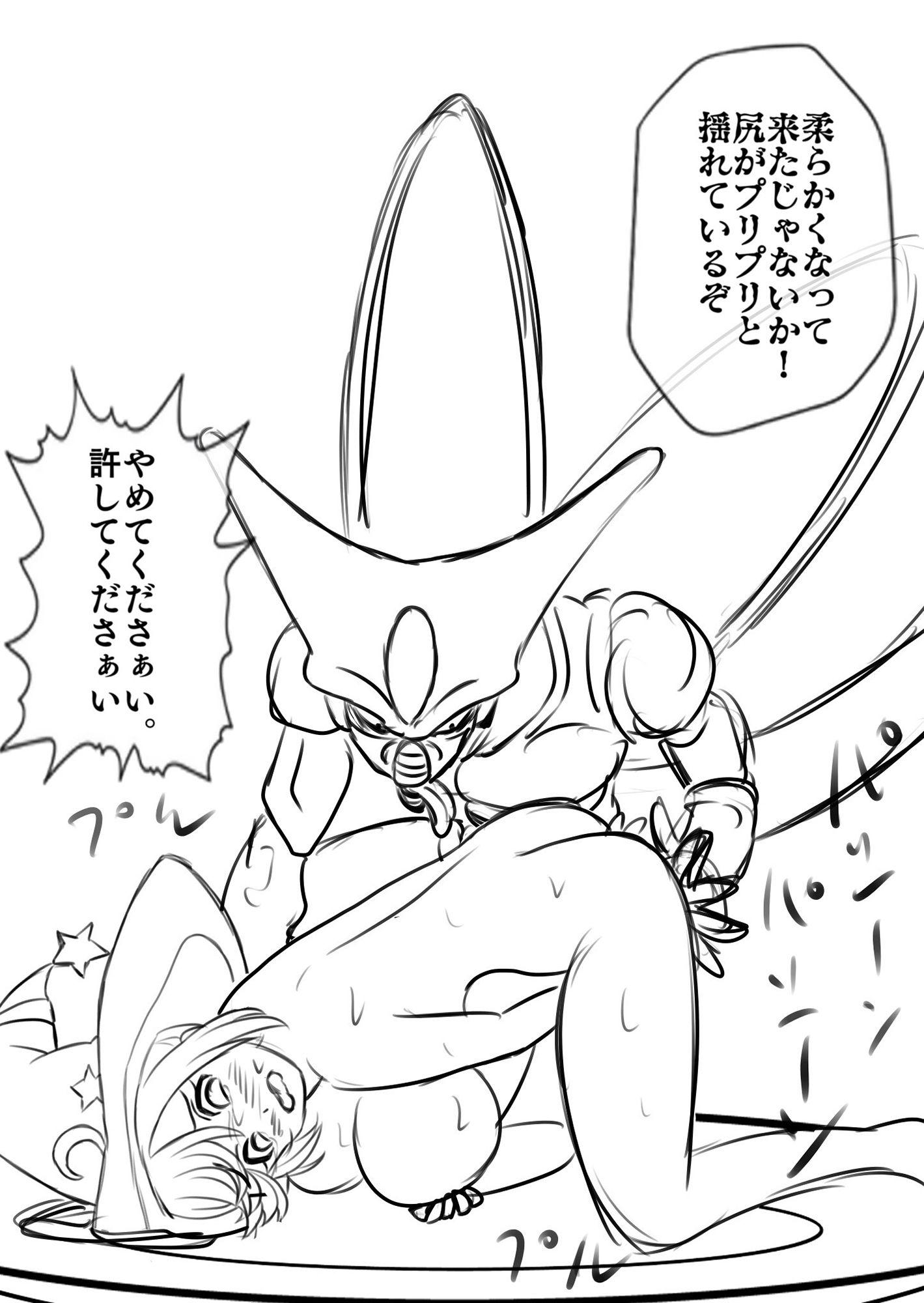 閃乱カ〇ラ_丸呑み吸収SEX_お得セット
