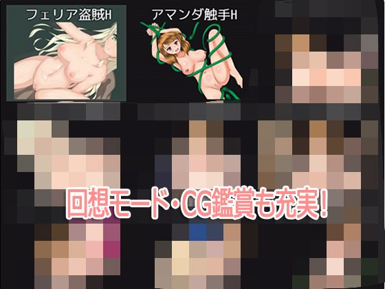 セックス☆ロワイヤル〜欲望と快楽が織りなす世界〜