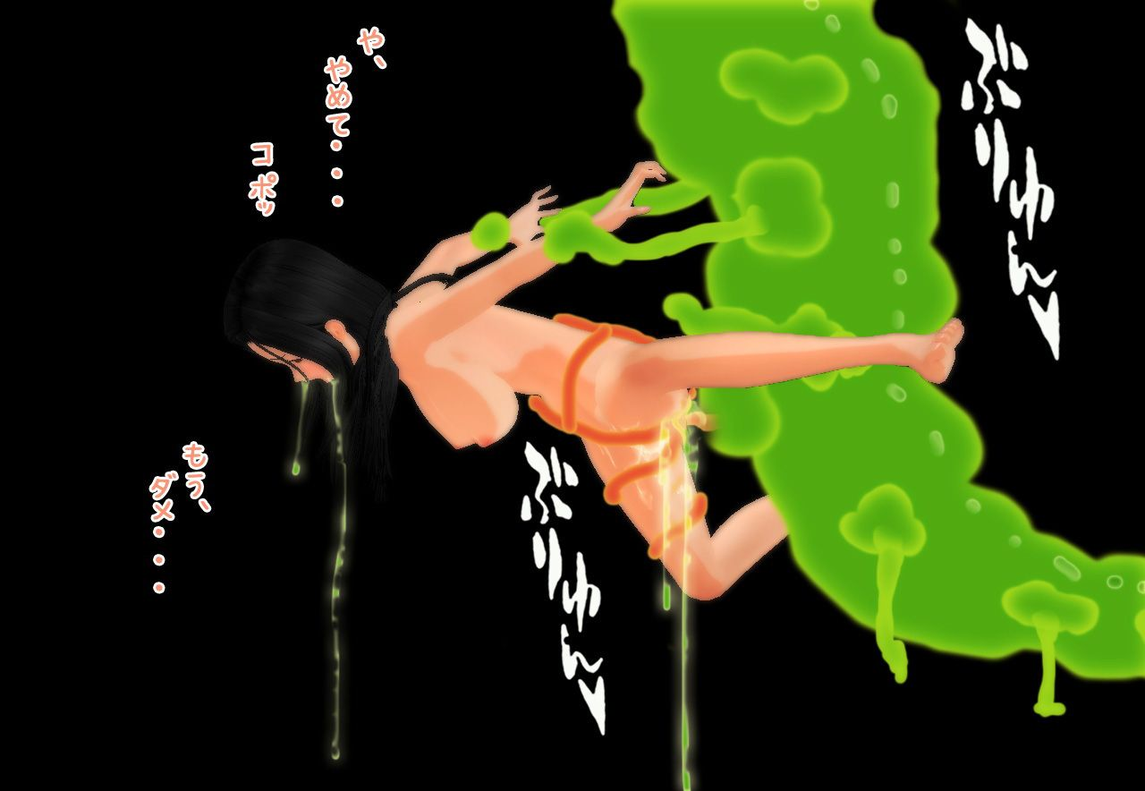 異種姦-触手の餌食-強姦少女
