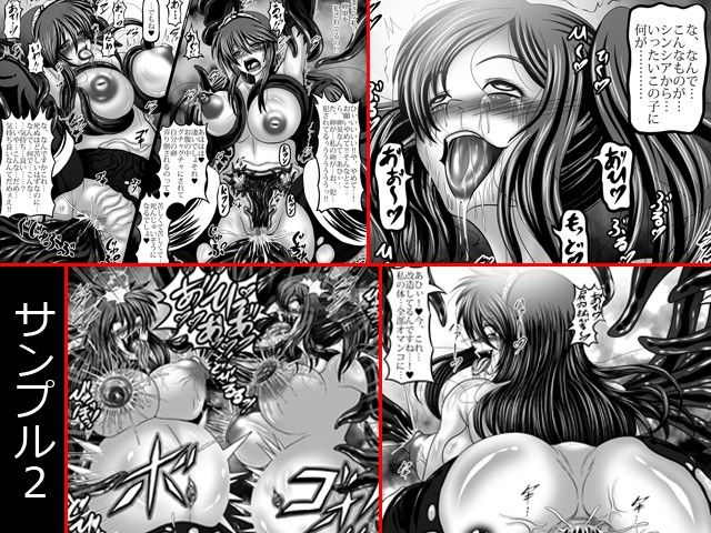 丸呑み吸収SEX_ドラ〇エ_マルテ〇ナ編