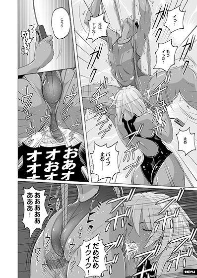 ぴたぴた競泳水着総集編vol.2