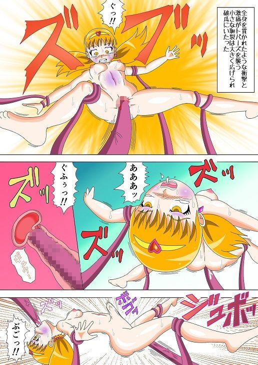 【1〜3話セット】熾天戦姫ブレイブルミナEpisode 1〜3