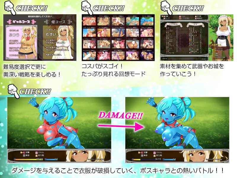 【ギャル姫RPG】 メルティス・クエスト Ver 1.1