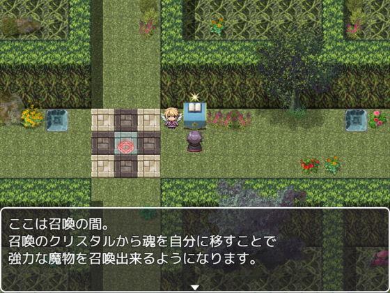 陥落要塞 〜反逆の召喚術士〜