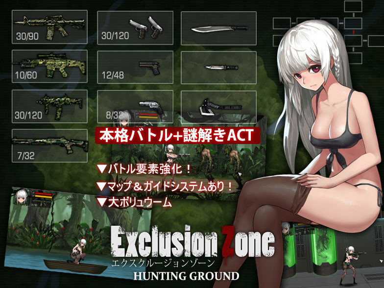Exclusion Zone Hunting Ground