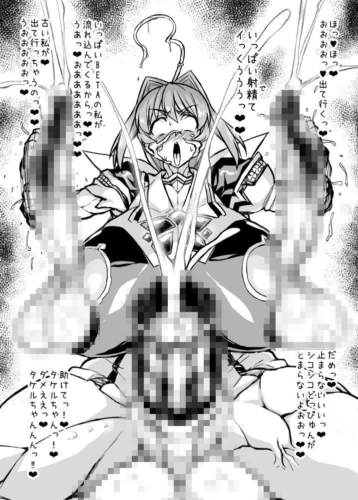 マブ改!!!DL版