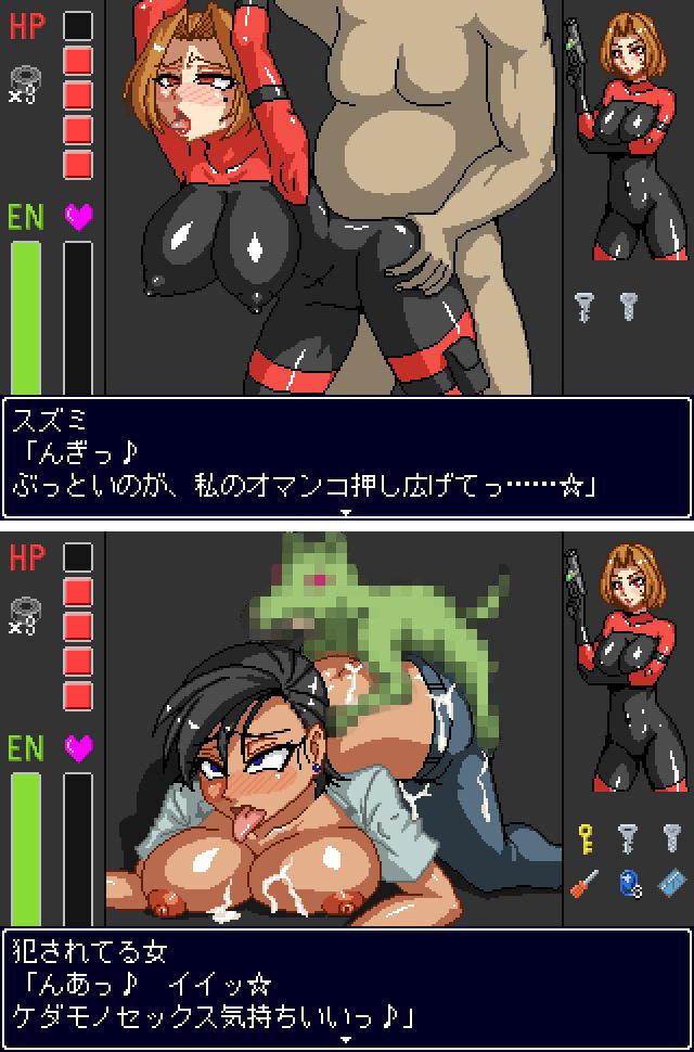 デンジャラスバイオロジー 〜ゾンビVS女捜査官〜