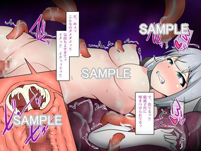 魔法少女セイントセイバーブラック 〜二穴責め悪堕ち編〜