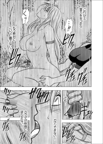 退魔士カグヤ総集編