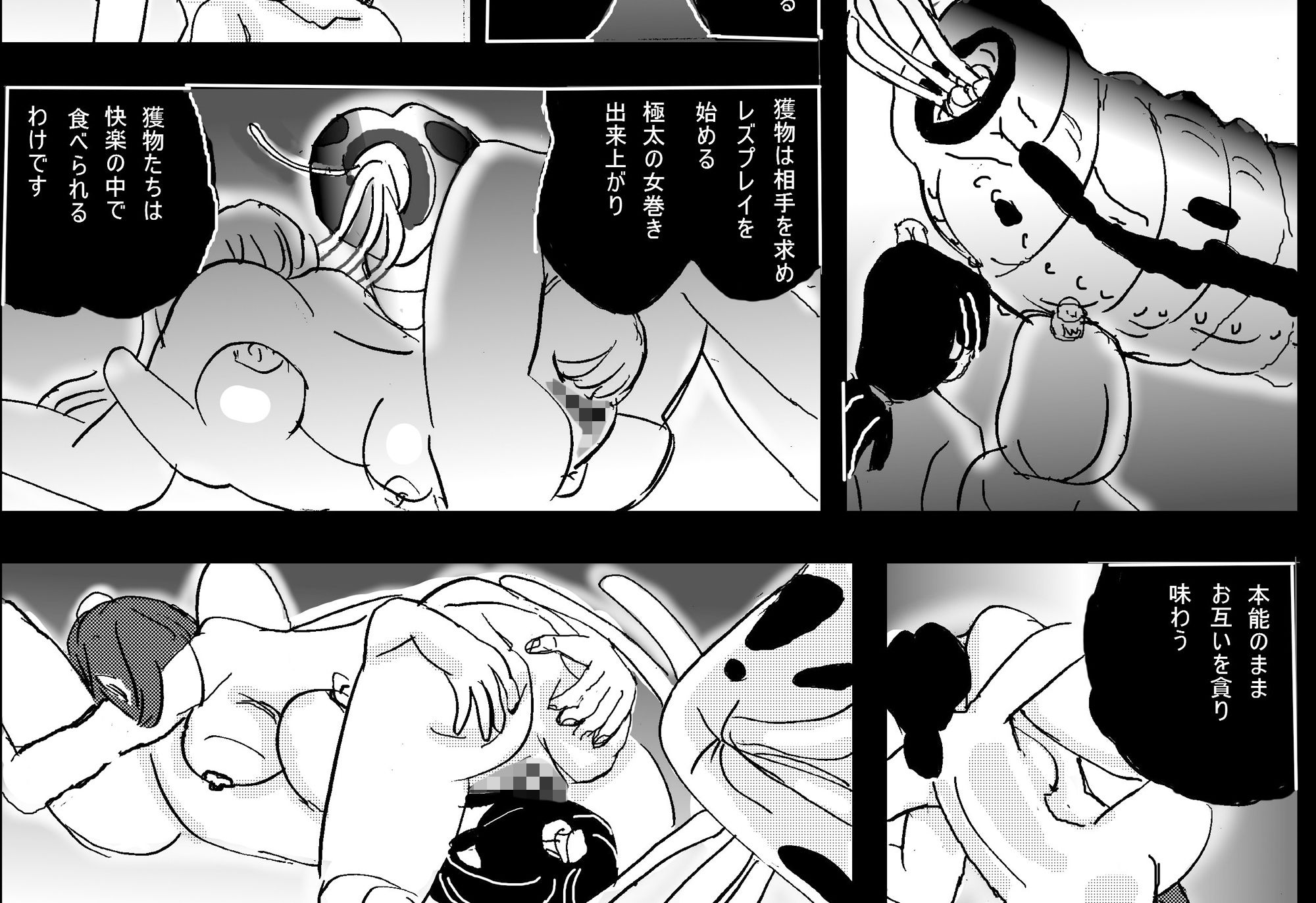 RPGの裏側〜モンスター○ァーム〜前編