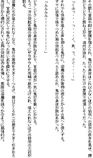 西洋耽溺交流〜褥編〜
