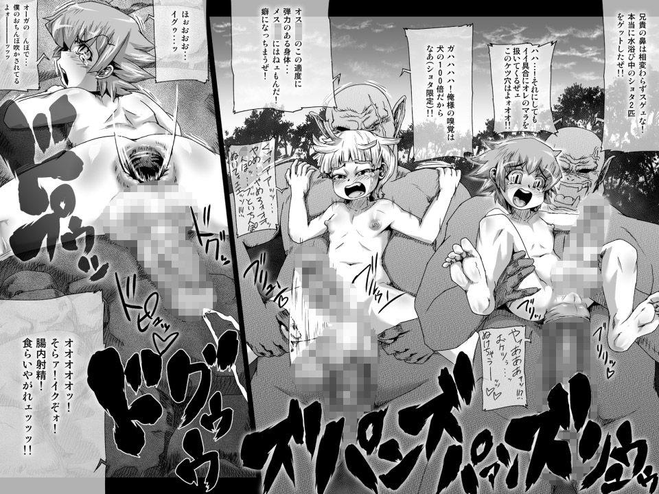 MASTER VOLUME SNS作品+設定資料ラフ集