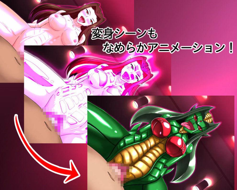 怪人変化マリナ2 人体改造