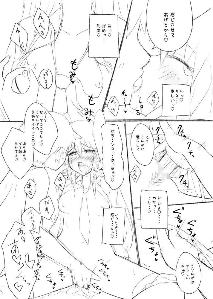 かみか堂東方おまけ本コレクション