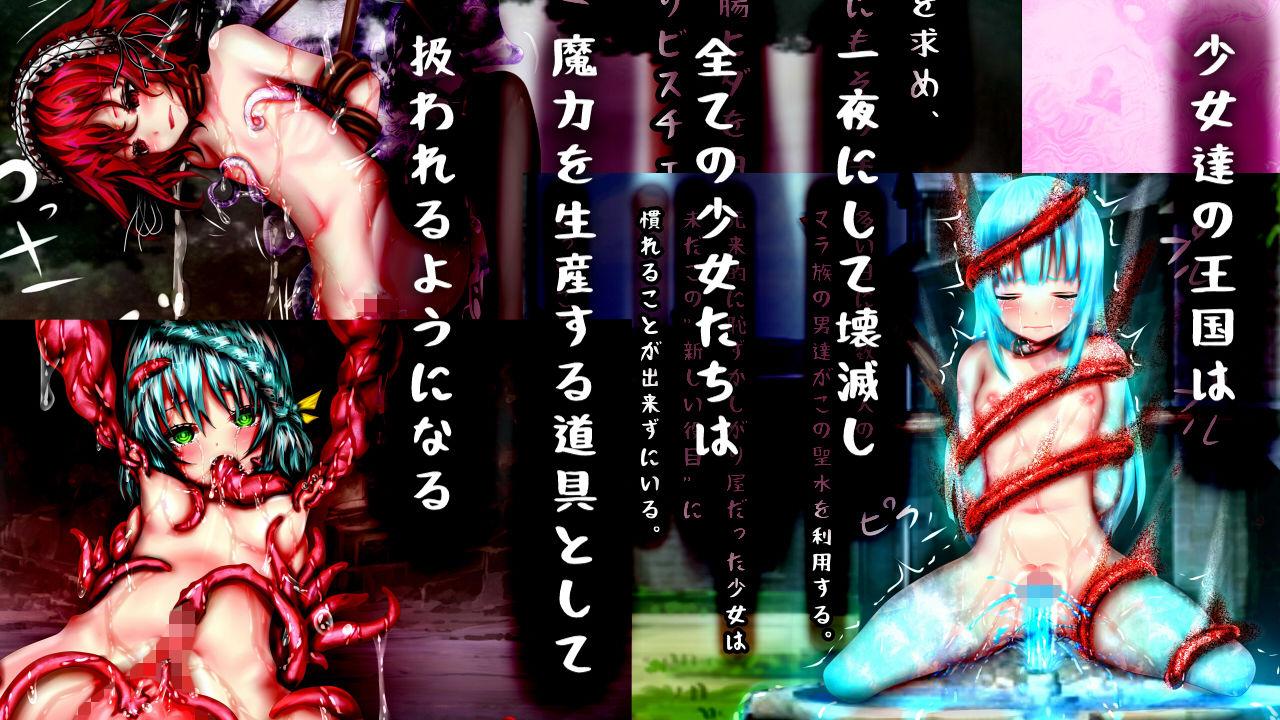 ロリ姦レベリオン〜反逆の巨漢共がガチロリな上官にやりたい放題子宮姦〜