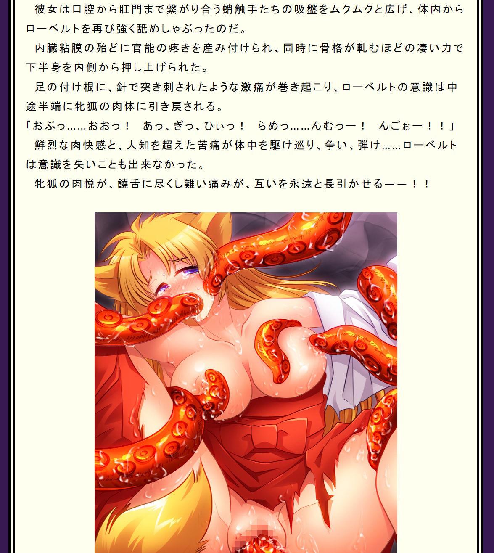 我ら魔王軍〜モン娘たちの反撃!!〜
