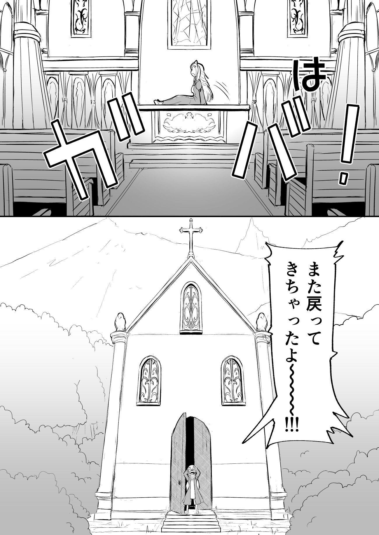 辺境の聖女
