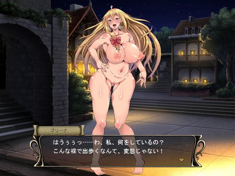 巨乳騎士プリーナのドエッチング大作戦!!