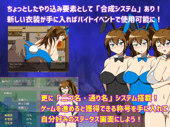 M剣士アイラと奇妙なダンジョン