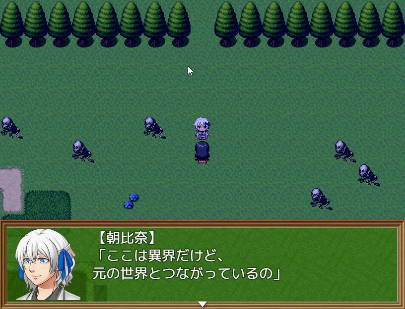 淫龍奇譚〜生贄の巫女〜