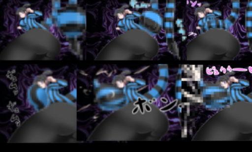 丸呑み→吸収→進化(総集編)
