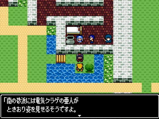 NESTRUS〜ノスタルジックエロRPG〜