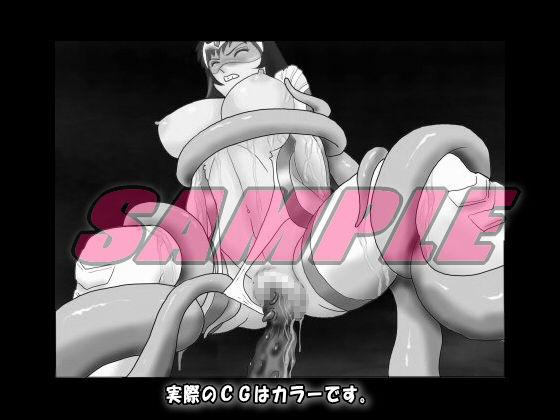 Dangerous Sisters NEO 第一話:復活Cosmic criminal(宇宙刑事)JUN