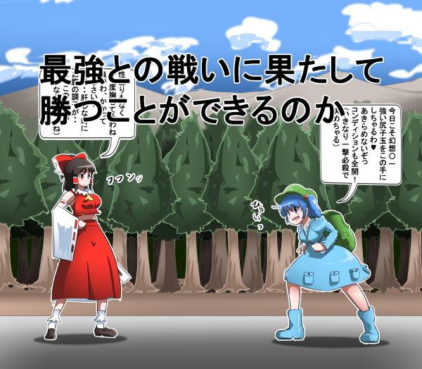 吸収→進化