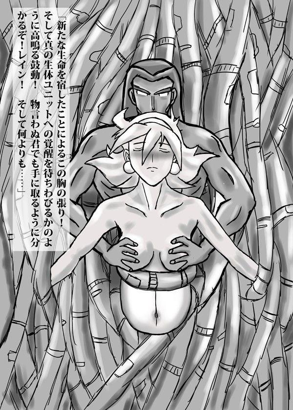 再・生体ユニットの女達 アフターシナリオパック