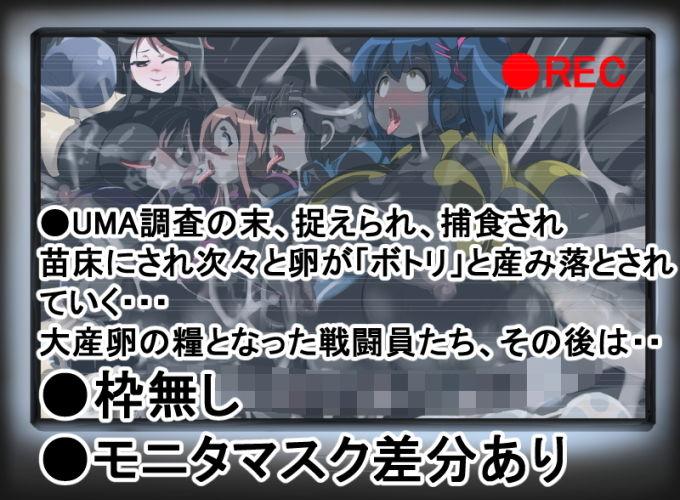 丸呑み→吸収→進化(総集編2)