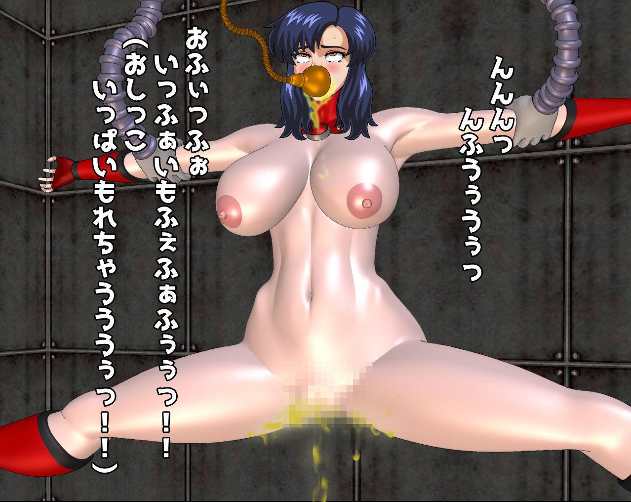機械姦〜尿・排便・母乳を吸引される女ヒーロー