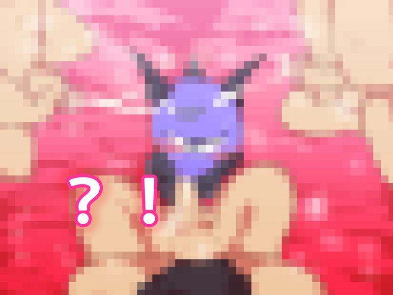 全員レイプ!裏ジナンドロモーフ・シスターズ〜壊星の澄ちゃん 未公開イラスト集〜