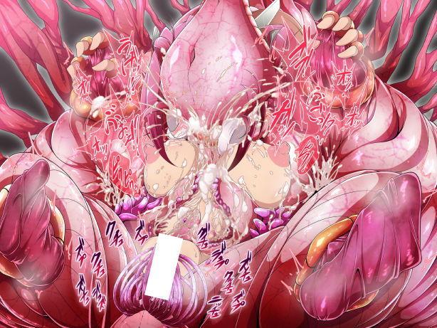 竜人国陥落〜竜姫魂縛洗脳の謀略に堕つ〜