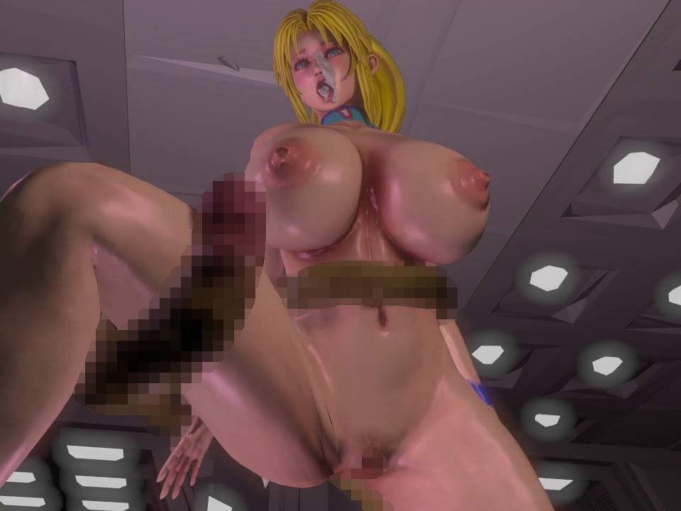 sexroid