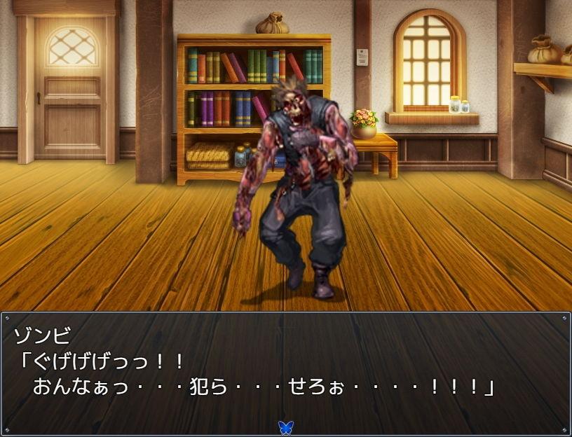 終末のエレジー〜荒廃した世界の旅〜