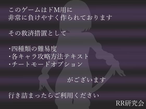 REsolution -異世界で勇者が状態異常で弄ばれるリアルタイムRPG-