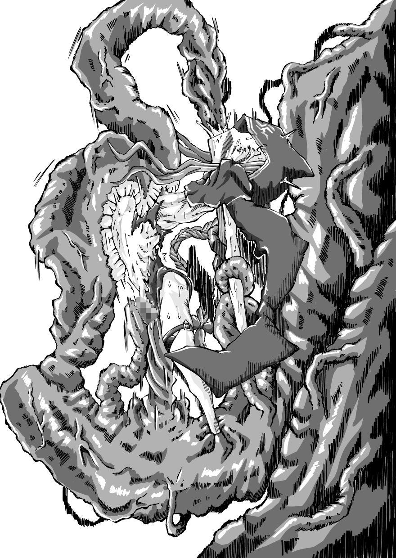 7章アニメ化記念ハード系腹ボテ本