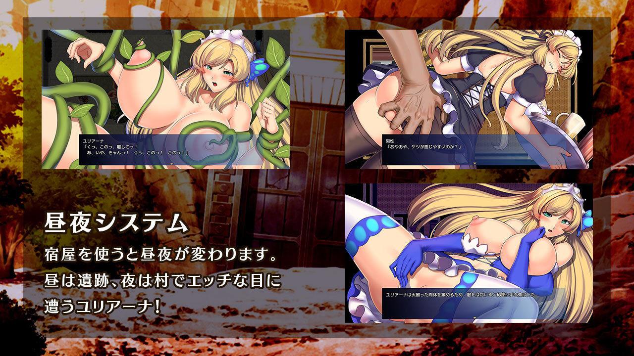 Obscurite Magie 〜 淫堕姫騎士ユリアーナ